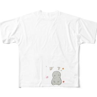 ミイラの飼い方 Full graphic T-shirts