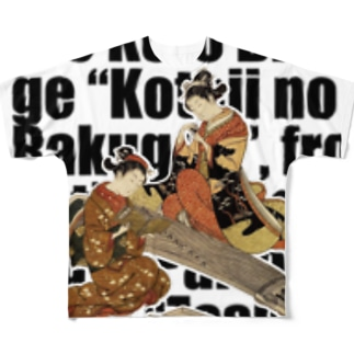 座敷八景 琴路の落雁 Full Graphic T-Shirt