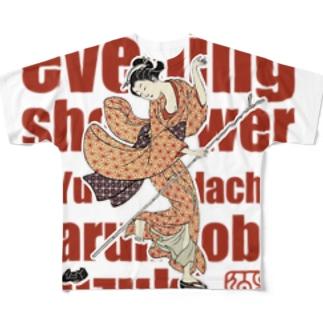 夕立 Full Graphic T-Shirt
