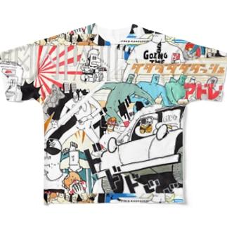 脳内パニック Full graphic T-shirts