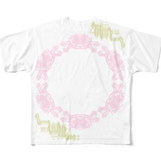 円竜 Full graphic T-shirts