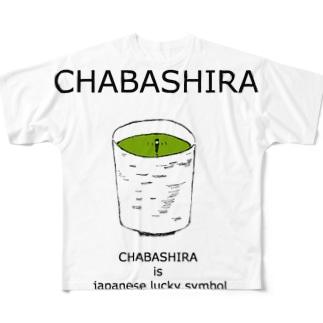 茶柱 Full graphic T-shirts