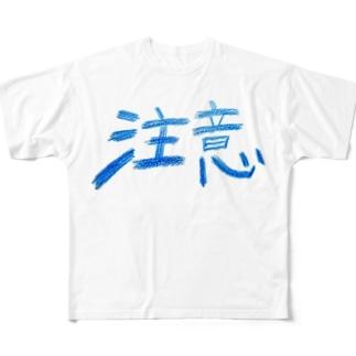 注意 Full graphic T-shirts
