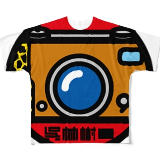 パ紋No.2992 呉林 Full graphic T-shirts
