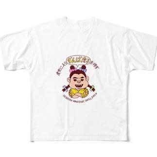 ずんば虎子 Full graphic T-shirts