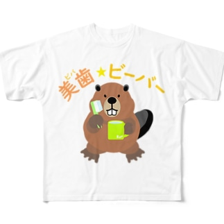 美歯☆ビーバー Full graphic T-shirts