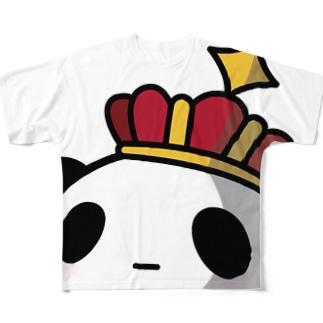王様ぱんだ。どーん。 Full graphic T-shirts