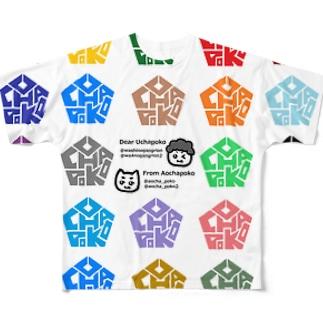 あおちゃぽこのカラフルうーちゃぽこ印 All-Over Print T-Shirt