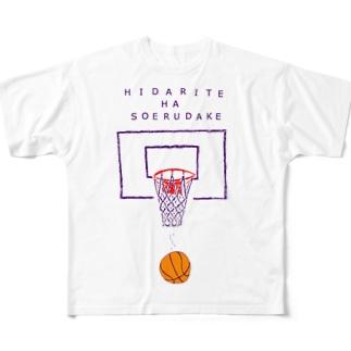 バスケデザイン「左手は添えるだけ」 Full graphic T-shirts