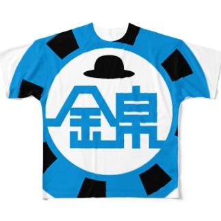 パ紋No.3008 錦 Full graphic T-shirts