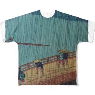 浮世絵 広重の名所江戸百景 Full graphic T-shirts