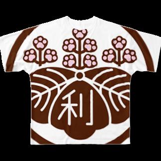 原田専門家のパ紋No.3011 利 Full graphic T-shirts