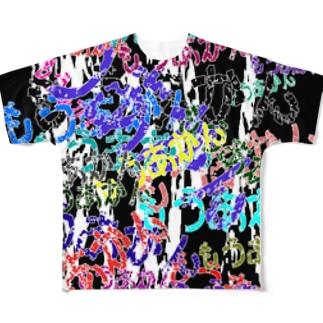 もうあかん[黒] Full graphic T-shirts