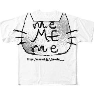 meMEme Full graphic T-shirts