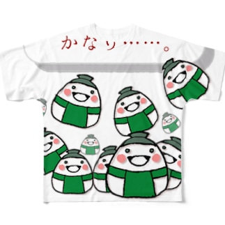 こむすび! Full graphic T-shirts