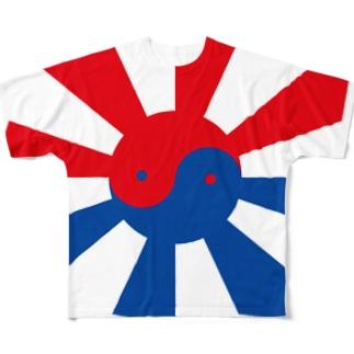 陰陽旭日 Full graphic T-shirts
