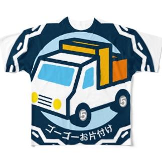 パ紋No.3026 ゴーゴーお片付け Full graphic T-shirts