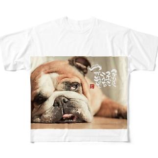 脱力感満載犬 Full graphic T-shirts