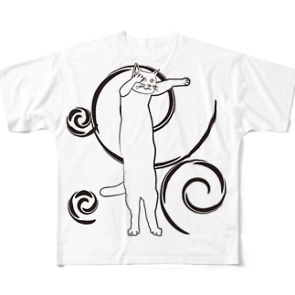 和風のび猫 Full graphic T-shirts