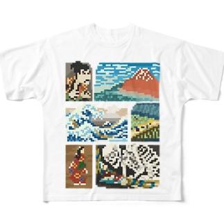 ドット浮世絵 Full graphic T-shirts