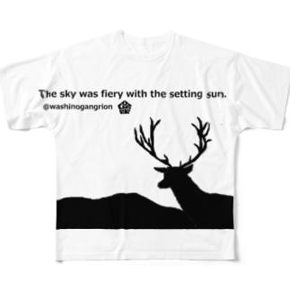 影絵☆彡鹿 Full graphic T-shirts