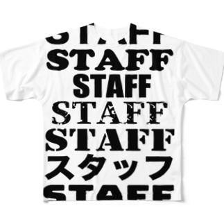 STAFF T Full graphic T-shirts