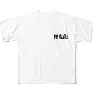 狸鬼龍Aタイプ Full graphic T-shirts