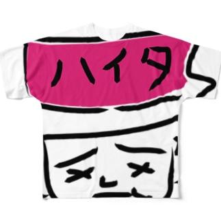 ハイタちゃん Full graphic T-shirts