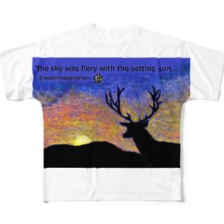 夕景☆彡鹿とともに Full graphic T-shirts