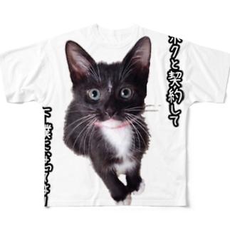 ボクと契約して フルグラフィックTシャツ