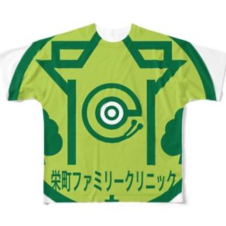 パ紋No.3055 栄町ファミリークリニック Full graphic T-shirts