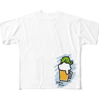 さぼてんビール Full graphic T-shirts