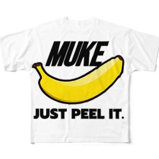 バナナ剥け (JUST PEEL IT) Full Graphic T-Shirt
