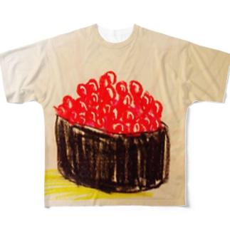 いくら Full graphic T-shirts