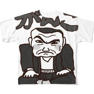 がんこ Full graphic T-shirts