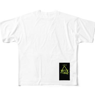 ATSUIシリーズ Full graphic T-shirts