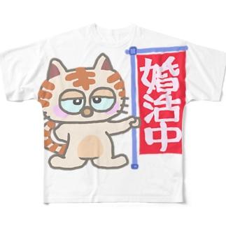 婚活のぼりネコ Full graphic T-shirts