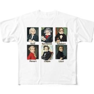 ドット 音楽室の肖像画 Full graphic T-shirts
