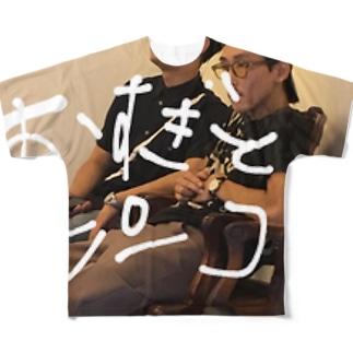 おすぎとピーコ Full graphic T-shirts