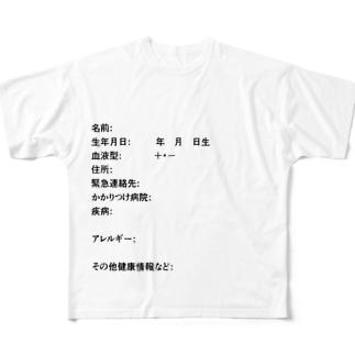 災害時に役立つパーソナル情報 Full Graphic T-Shirt