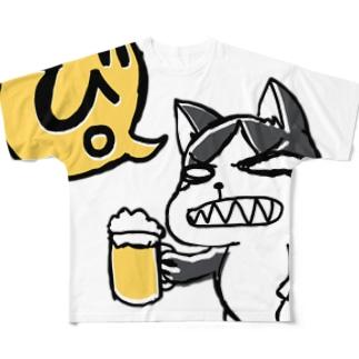 び。 Full graphic T-shirts