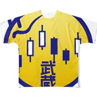 原田専門家のパ紋No.3077 武蔵 Full graphic T-shirts