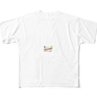 先発医薬品とジェネリック医薬品の違いをどう判断 Full graphic T-shirts