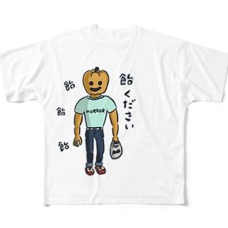 ハロウィン 飴ください Full graphic T-shirts