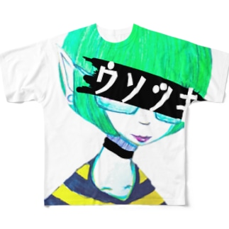 宇虫人【ウソツキ】 Full graphic T-shirts