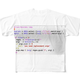ruby source code Full graphic T-shirts