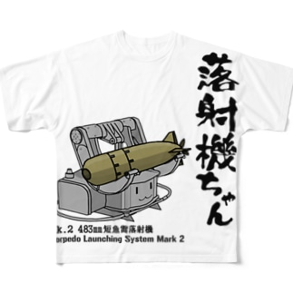 落射機ちゃんB Full graphic T-shirts