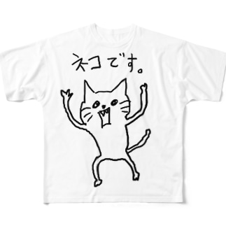 ネコです。Standard Version Full graphic T-shirts