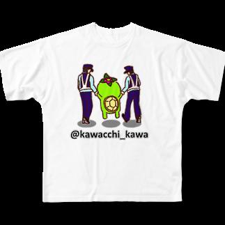 かわっち(川口市非公認キャラ)のかわっち2017-15 Full graphic T-shirts