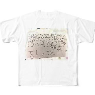 覚えてない Full graphic T-shirts